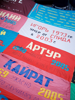 AIDS Memorial Day 2015 in Almaty, Kazakhstan